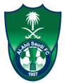 al ahli saudi